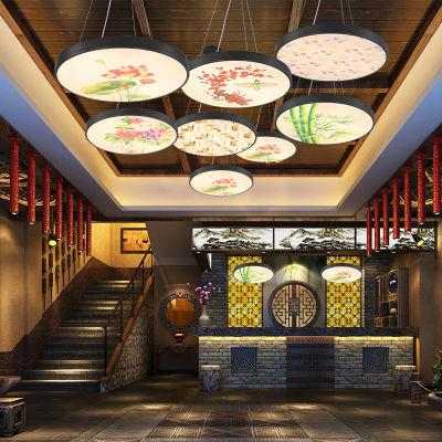 现代新中式吊灯茶楼餐厅饭店包间包厢手绘画布艺灯中国风仿古圆形
