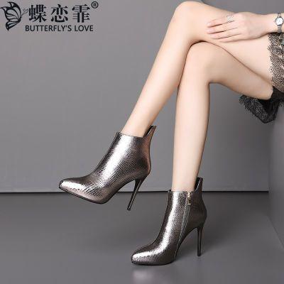 蝶恋霏短靴女秋冬新款细跟高跟鞋尖头时尚内防水台真皮女靴子