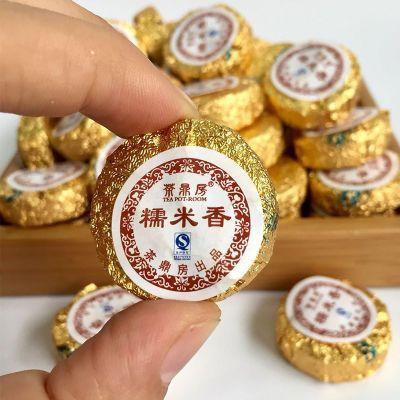 糯香普洱迷你小金沱茶饼 云南陈年熟茶特级普尔茶散装浓香型茶叶