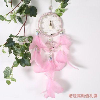 【赠礼袋】粉红女郎精品捕梦网风铃挂件 室内挂饰生日女朋友礼物