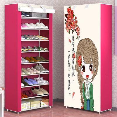 乐活时光家具 简易多层家用防尘组装经济型宿舍寝室收纳柜布鞋柜