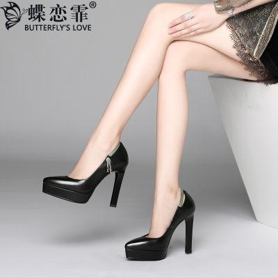 蝶恋霏头层牛皮防水台高跟鞋女性感百搭圆头秋季浅口白色单鞋女