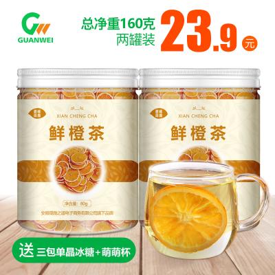 橙子橙子干橙子片鲜橙干橙子茶干澳洲橙干黄橙片茶正品搭配菊花茶