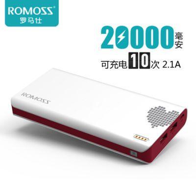罗马仕充电宝20000毫安快充 sense6大容量手机通用便携移动电源
