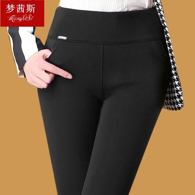 【加绒/不加绒任选】梦茜斯秋冬高腰弹力打底裤女外穿大码休闲裤