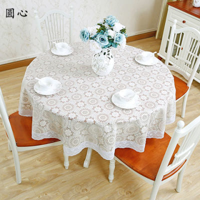 紫东台布大圆桌桌布防水防油防烫免洗圆形布艺家用饭店圆桌垫