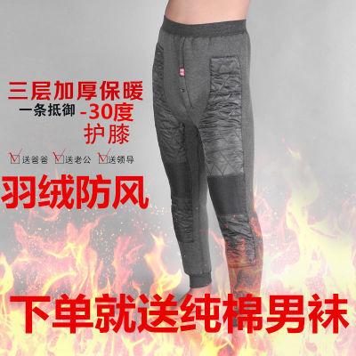 棉裤男女冬季加绒加厚大码驼绒棉裤中老年人加肥加大高腰宽松保暖
