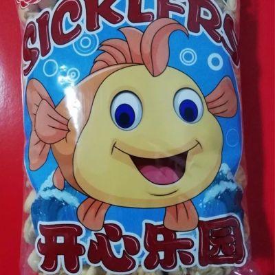 儿童动物饼干新鲜出炉316g /包  2包特价全国包邮