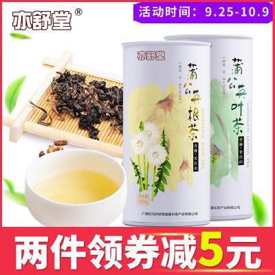 亦舒堂蒲公英茶组合 根茶叶茶 清热去火解毒养肝茶排肝毒120g+30g