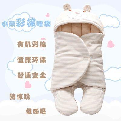 婴儿用品新生儿包被秋冬防惊跳襁褓纯棉分腿睡袋初生婴儿抱被