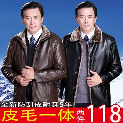 男士皮衣中老年加绒加厚皮夹克毛领大码秋冬爸爸装中年男士PU外套