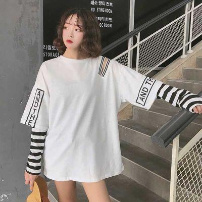中长款长袖T恤女秋季 韩版宽松原宿风学生假两件露肩条纹拼接上衣