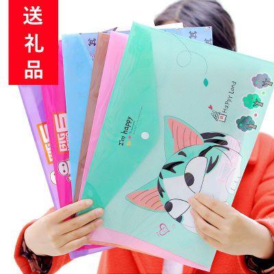 可爱卡通A4文件袋文件夹韩版便携资料袋塑料手提学生小档案袋资料