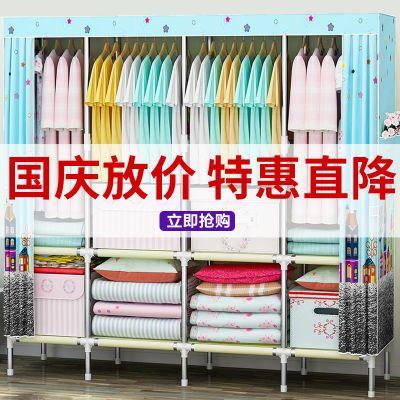 华哩哩加粗25MM钢管布衣柜单双人衣橱大号组装简易衣柜收纳架子
