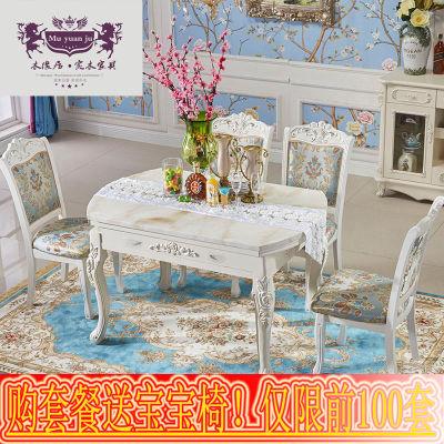 欧式大理石伸缩餐桌圆桌折叠多功能餐桌椅组合现代简约小户型饭桌