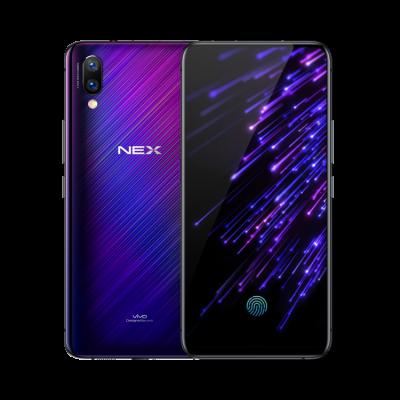 【官方旗舰正品】新vivoNEX手机8+128G屏幕指纹高通骁龙710星迹版