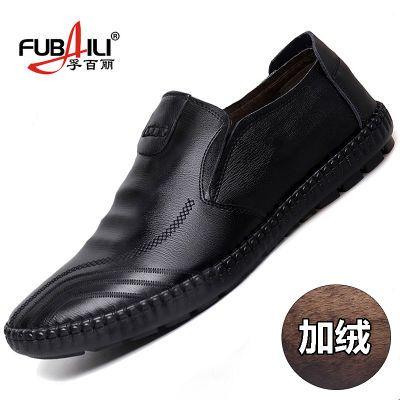 【孚百丽正品男鞋】春秋季透气韩版驾车鞋男士商务皮鞋休闲鞋单鞋