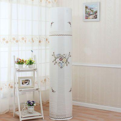 海信立式空调罩 圆柱刺绣绣花柜机罩 椭圆形柜式2匹3p防尘罩 通用