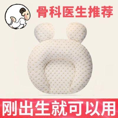 【天然乳胶】婴儿枕头定型枕防偏头纠正新生儿头枕0-1岁宝宝枕头