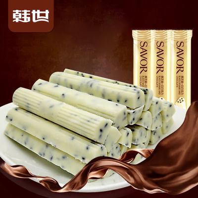 【几毛钱/支】黑芝麻白巧克力1KG韩世休闲办公室零食258g