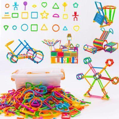 儿童聪明棒积木益智拼插聪明魔术棒塑料积木玩具3-6周岁智力拼装