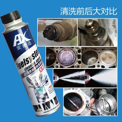 汽车积碳清洗剂免拆发动机燃烧室三元催化喷油嘴燃油系统除积碳剂