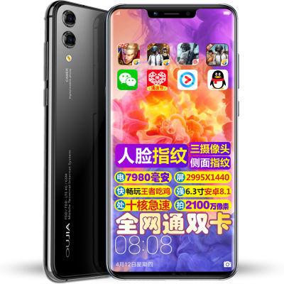 欧加S20刘海屏闪充智能手机8G运行128G内存6.3英寸大屏全网通4G