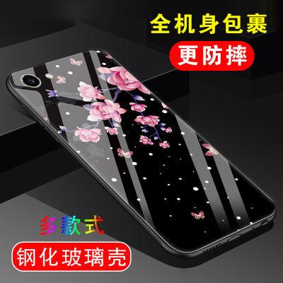 vivoY97手机壳Y83手机壳Y81s/NEX标准版/旗舰版玻璃壳