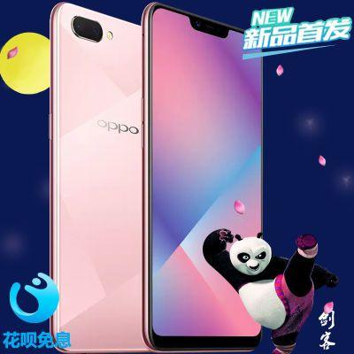 新品OPPO A5全面屏AI双摄美颜拍照长续航手机oppo a5手机全新正品