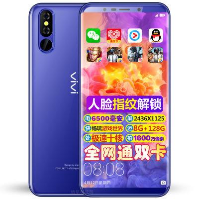 V15全面屏手机8G运行128G内存6.0英寸全面屏人脸指纹全网通4G双卡