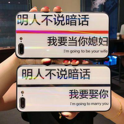 vivox9/x21/x20/y85手机壳玻璃oppor15/r11/r9s/r17/a3女苹果6s壳