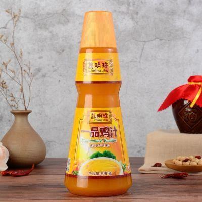 荔明珠一品鸡汁560克/2瓶浓缩调味料煲汤炖品高汤黄焖鸡米饭调料