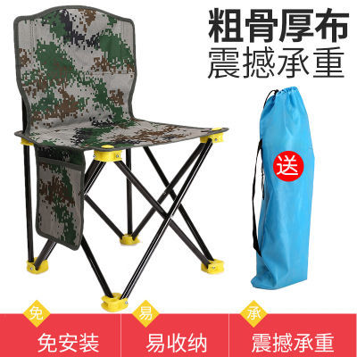 户外折叠椅子便携炮台支架钓鱼椅凳画凳写生椅马扎小椅子折叠凳子