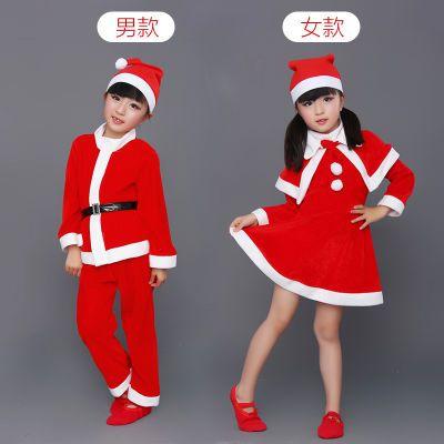 儿童圣诞节服装男女童圣诞装扮表演演出服饰小孩圣诞老人裙子衣服