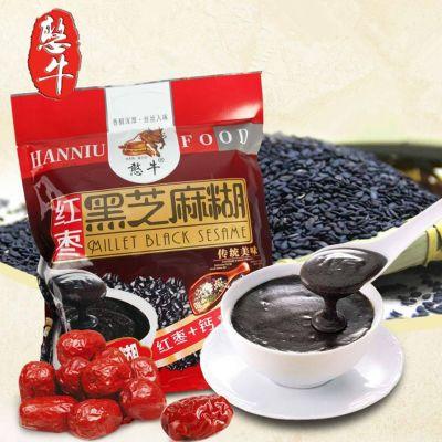 【买2袋赠1袋】黑芝麻糊红枣加钙早餐代餐粉杂粮谷物营养即食冲饮