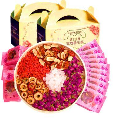 【恋上玫瑰】10包/1箱枸杞玫瑰红枣山楂四宝茶养颜补血茶伴手礼盒
