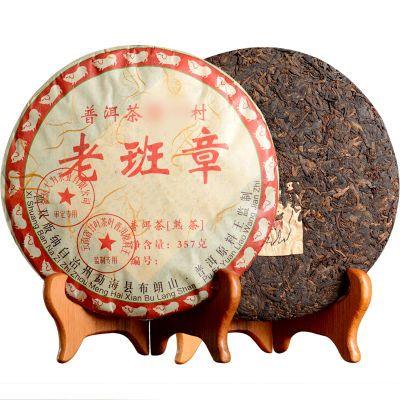E【7片共5斤整提装】茶叶16老班章云南普洱茶饼茶熟茶七子饼357g