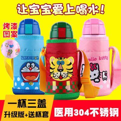 儿童保温杯带吸管两用防摔宝宝水杯幼儿园小学生便携水壶