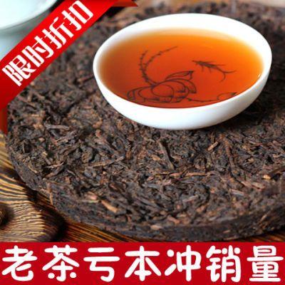 正品普洱熟茶 云南勐海 非糯米香玫瑰 特级普洱茶熟茶饼 七子饼茶