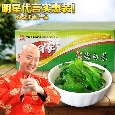 【油闷海白菜】杜明安一极梗裙带菜风味小吃菜酱菜9斤/4.5斤可选