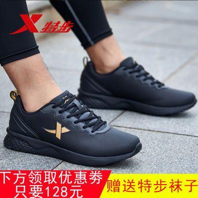 【领卷只要99】特步男鞋夏季跑步鞋透气网面运动鞋男跑鞋子男潮流