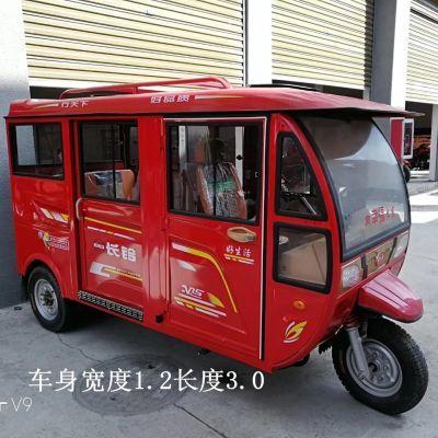新款水冷发动机成人燃油客运新款三轮车全封闭式汽油摩托车