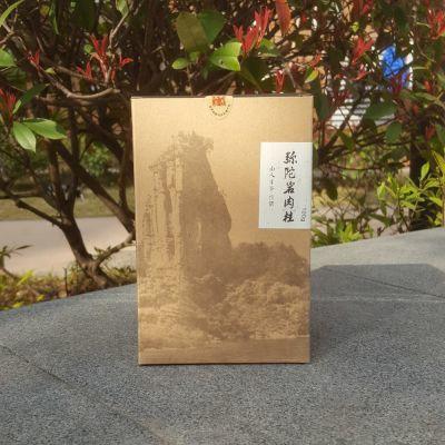 武夷岩茶 弥陀岩肉桂