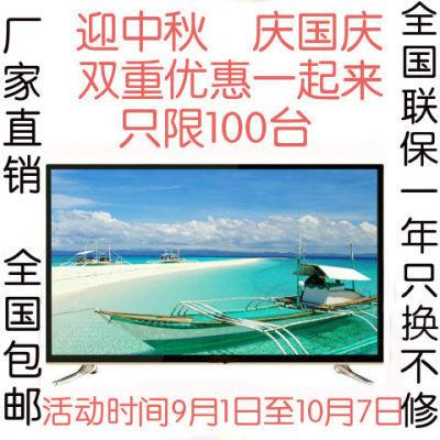 55/60/65/70/75寸无线网络WIFI液晶电视