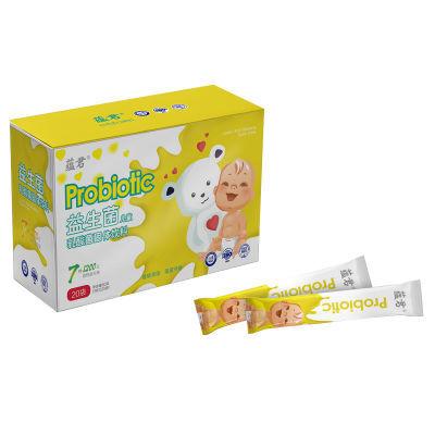 蕴君 益生菌益生菌粉婴儿成人益生菌调理肠胃固体饮料3g*袋
