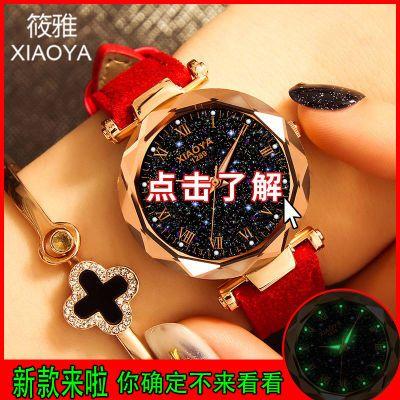 时尚韩版星空夜光手表女学生简约潮流超薄电子表女士手表非机械表