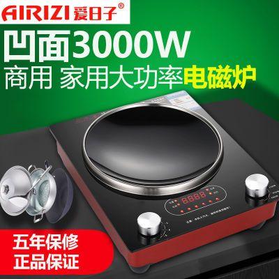 凹面电磁炉特价家用智能大功率火锅电池炉凹型爆炒3000W电磁灶