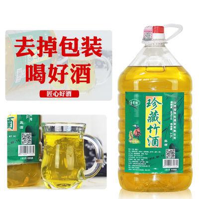 【杏掌柜】汾酒产地杏花村白酒 保健酒露酒珍藏竹酒 40度2.5L大桶