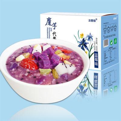 免煮减肥瘦身魔芋代餐粥低脂素食低热杂粮饱腹代餐粉水果麦片450g
