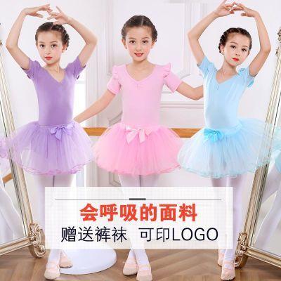 儿童舞蹈服春夏季女童练功服短袖芭蕾舞裙女孩拉丁舞裙子跳舞服装